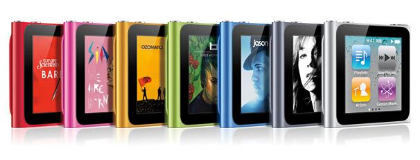 ايبود نانو الاحمر 2010> IPod Nano touch 2010 apple_8gb_ipod_nano_